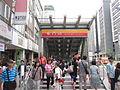 Dongmen Station Exit 5.JPG