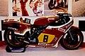 Douglas - Manx Museum - 1979 Suzuki RG500 - geograph.org.uk - 1714920.jpg