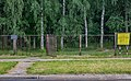 Dubrava Ščomyslickaja natural monument (Belarus) p28 — main entrance.jpg