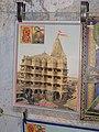 Dwaraka and around - during Dwaraka DWARASPDB 2015 (128).jpg