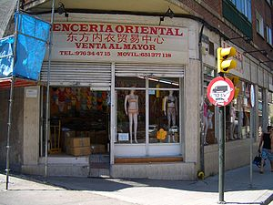 Chinese people in Spain - A Chinese wholesale clothing store in Zaragoza. The sign is in simplified characters, indicating comparatively recent (and PRC-based) origin of the local Chinese community.