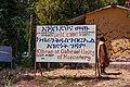 ET Amhara asv2018-02 img099 Lake Tana at Bahir Dar.jpg