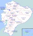 Ecuador -map.png