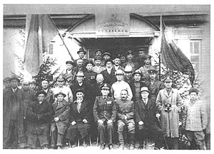 Second East Turkestan Republic - Coalition government representatives in 1946 including Chairman Zhang Zhizhong (front row 5th from right) and Vice-chairman Ehmetjan Qasimi (front row 4th from right).
