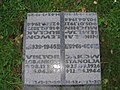 Ehrenhain für Kriegsopfer, Friedhof St. Hedwig, Berlin-Hohenschönhausen, Nr. 2.jpg
