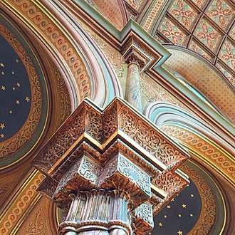 Eldridge Street Synagogue - Image: Eldridge Synagogue Arch Column Design Detail