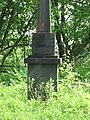 Elisha D. Wescott, Cenotaph, Wescott Cemetery, Castine, Maine.jpg