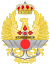 Emblem of the Spanish Armed Forces.svg
