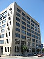 Emerson Electric Company Building.jpg