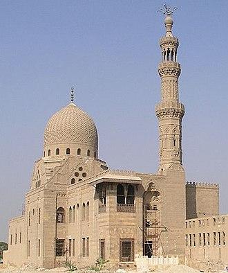 Mamluk architecture - Image: Emir Qurqumas complex, Northern Cemetery, Cairo