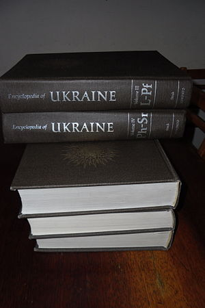 Encyclopedia of Ukraine - English language publishing