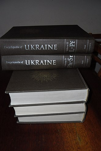 Encyclopedia of Ukraine - English language publishing