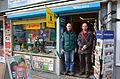 Engelbosteler Damm Hannover Haus Nelkenstraße 32, Florian Berief und Ulrich Boese im Ladeneingang Presse Tabak Lotto Hermes, Schaufenster mit Sammlung zur Fußball-Geschichte.jpg