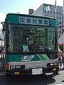 Entetsubus6.jpg