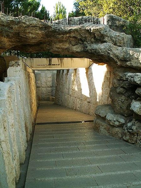 File:Entrada do Memorial das Crianças, Museu Yad Vashem, Jerusalém.jpg