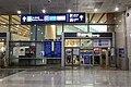 Entrance 12 of Beijing South Railway Station (20200909165208).jpg