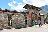 Entrance of National Memorial Chorten, Thimphu.jpg
