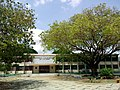 Escola Normal Antonino Freire (frente).jpg