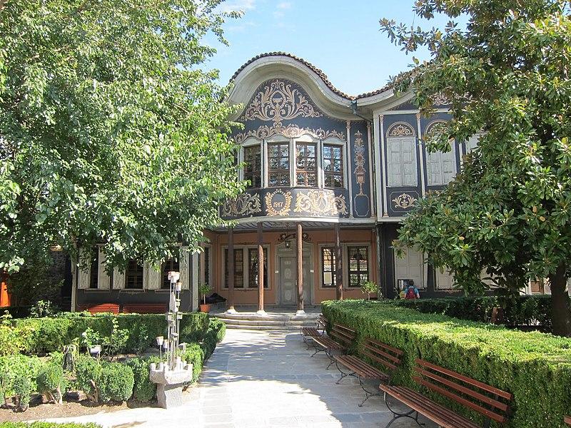 File:Ethnographic Museum - panoramio.jpg