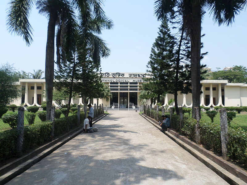 Ethnological Museum of Chittagong