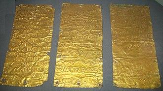 Pyrgi - the Pyrgi plaques