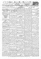 Ettelaat13091206.pdf