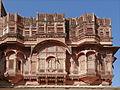 Façade du Palais (Fort Meherangarh, Jodhpur) (8416252112).jpg