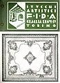 Fabbrica Italiana decorazioni artistiche di Graglia Ernesto & C. di Torino, catalogo di vendita, inizi sec. XX - san dl SAN IMG-00002977.jpg