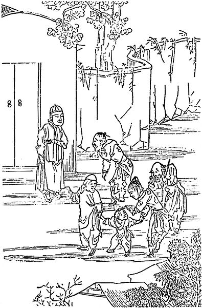 File:Famine Victims Selling Their Children from The Famine in China, Illustrations by a Native Artist (1878).jpg