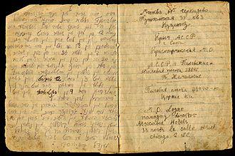 Butrimonys - Farewell letter written in 1941 by Khone Boyarski.