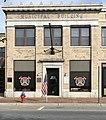 Farmville municipal building.jpg