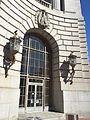 Federal Office Building, San Francisco door.jpg