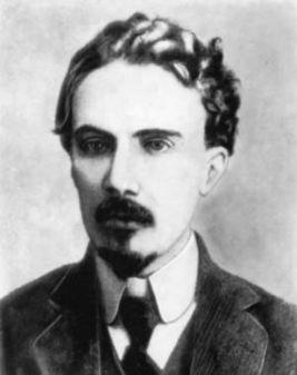 Fedotov G P.jpg