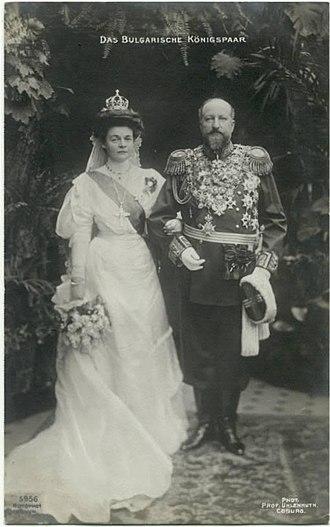 Diamond Crown of Bulgaria - Image: Ferdinand und Eleonore von Bulgarien
