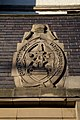 Fire Station, Carnegie Drive, Dunfermline - Coat of Arms.jpg