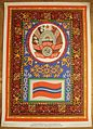 Flag and Emblem of Kirghiz SSR (1967 Propaganda Poster).jpg