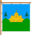 Flag of Hvizd.png