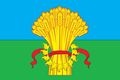 Flag of Kamensky district (Tula oblast).png