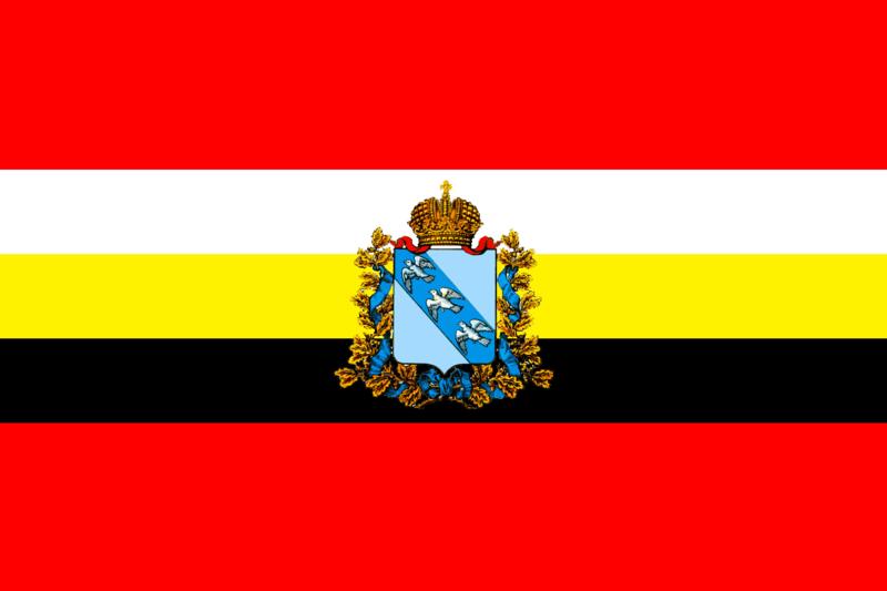 File:Flag of Kursk Oblast.png