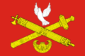 Flag of Moskovskaya zastava (St Petersburg).png