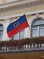 Flag of Nyíregyháza, Kossuth Square, 2017 Nyíregyháza.jpg