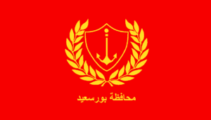 Port Said Governorate - Image: Flag of Port Said Governorate