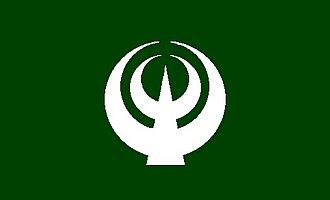 Tamaki, Mie - Image: Flag of Tamaki Mie