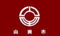 Flag of Yamada Fukuoka.png