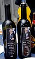 Flickr - Government Press Office (GPO) - Shimon Peres Wine Bottles.jpg