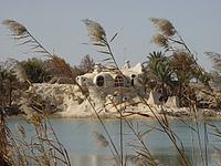 flintstone camp slayer iraq its wikipedia palace stoneage thus due named appearance states united facilities closed military category victory