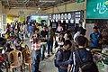 Food Court Interior - 40th International Kolkata Book Fair - Milan Mela Complex - Kolkata 2016-02-02 0454.JPG
