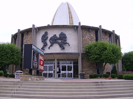 Front entrance to the Pro Football Hall of Fame Football Hall of Fame.JPG