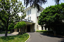 Former Consulate of the United States in Nanjing - 150524340.JPG