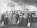 Fragata Sarmiento AGN 1907.jpg